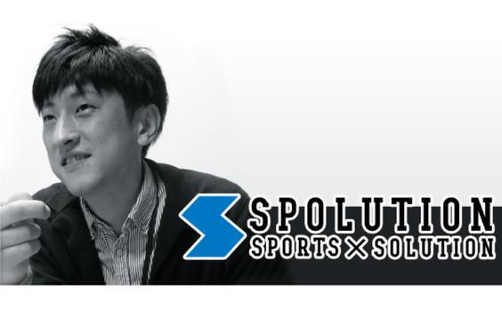 スポーツ×アラサー女性  スポーツトレンドを牽引する  「スポ充女子」