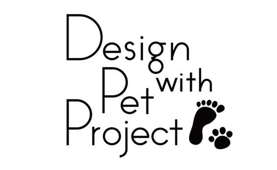 人もペットもうれしい社会の実現へ向けた異業種参加型コンソーシアム、  Design with Pet Project始めました。
