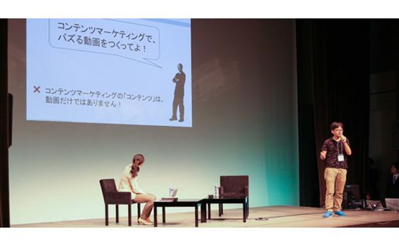 コンテンツマーケティングの正体とは? 「WOMマーケティングサミット2014」スペシャルセッションレポート