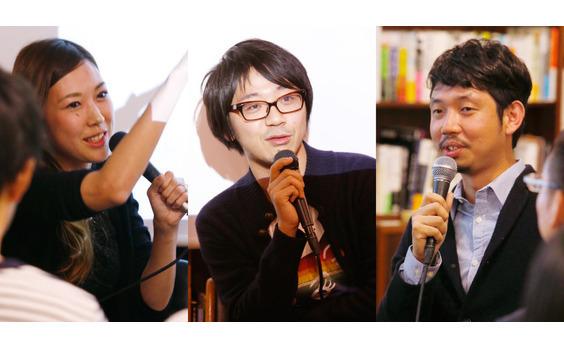 西井美保子×小島雄一郎×廣田周作:コンプレックスを力に変える仕事術