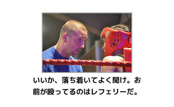 和田裕介(ボケて)×土屋泰洋:後編「ウェブネイティブな笑い」