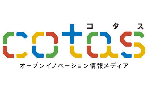 電通とインフォバーン「日本のコ・クリエーション アワード2014」   ベストケーススタディを発表~共創によるイノベーションを顕彰