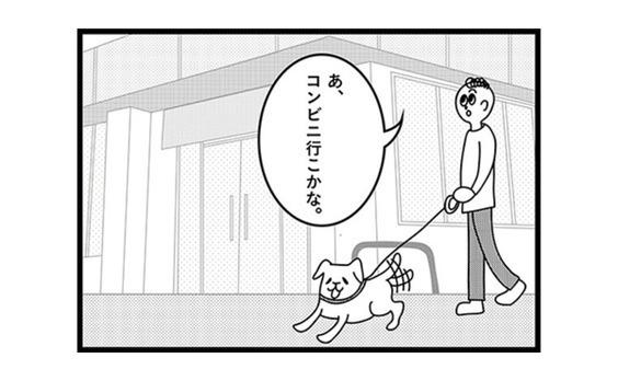 ペットあるあるマンガ②   「待ってはくれない、やってもいけない待ちぼう犬」