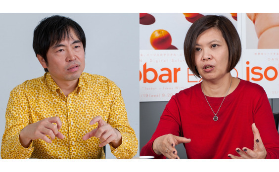 Jean Lin × 佐々木 康晴 (後編): デジタルによる革新的クリエーティブの追求