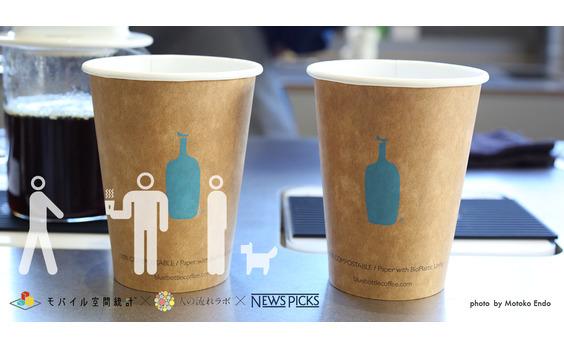 ブルーボトルコーヒーを位置情報データから見てみた─その3