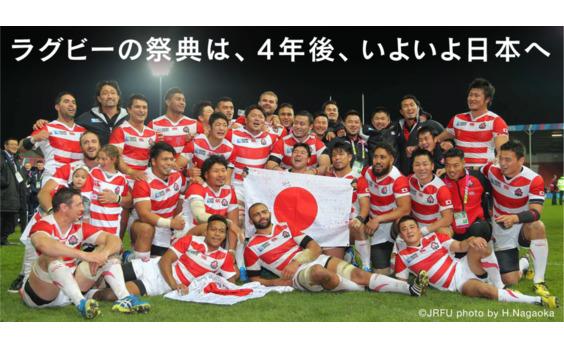 組織委 嶋津昭事務総長に聞く 「ラグビーワールドカップ2019」日本開催