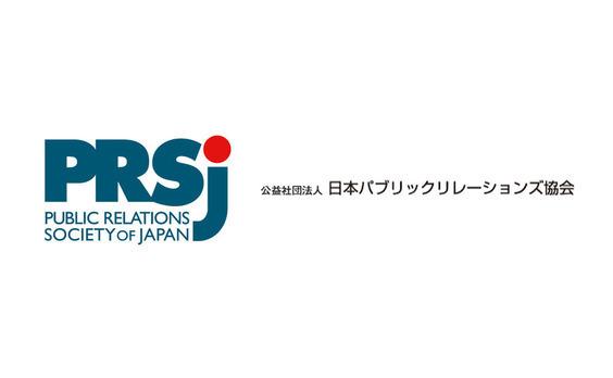 リーチ・マイケル選手といすみ鉄道が日本PR大賞