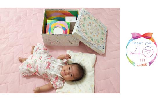 地域活性化へローカル放送局が挑戦(1) テレビ新広島「Thank you for zero」 赤ちゃんの誕生を地域で祝う「はじめてばこ」