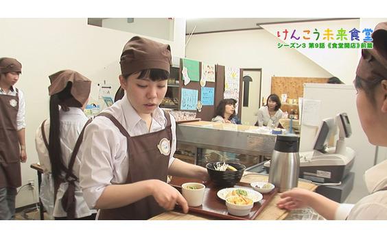 地域活性化へローカル放送局が挑戦(2) 長野放送 「けんこう未来食堂」