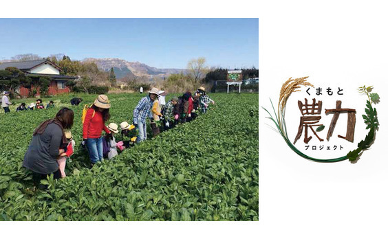 地域活性化へローカル放送局が挑戦(4) くまもと県民テレビ「農力プロジェクト」