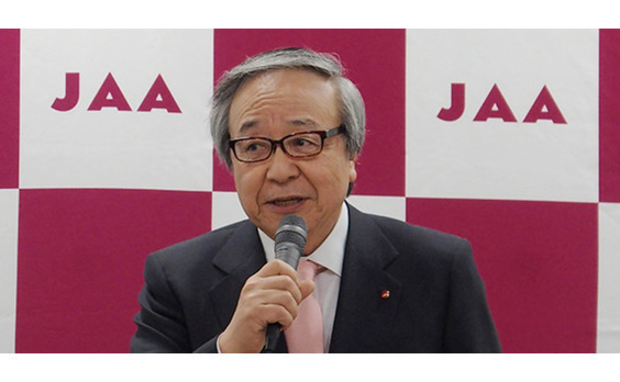 JAAが活動方針など発表、「社会との永遠の対話が重要」と伊藤理事長