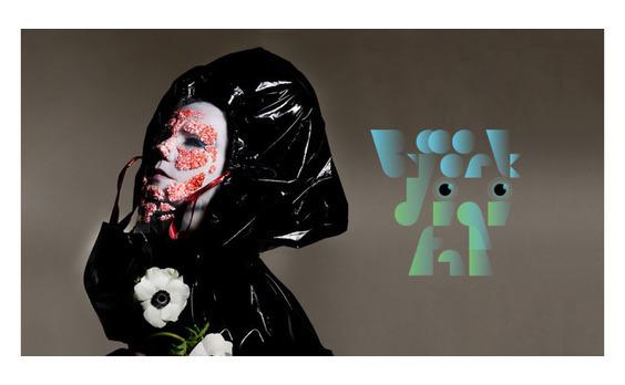電通、ビョークとのコラボイベント「Making of Björk Digital」を6月28日に実施