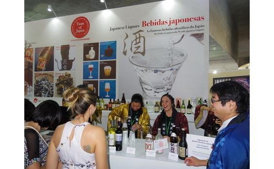 リオの「Tokyo 2020 JAPAN HOUSE」 が人気スポットに