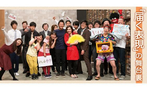 テレビ東京プロデューサー 伊藤隆行氏に聞く  「異端の発想を生むモヤモヤについて」