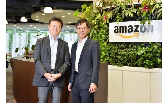 「地球上でもっともお客様を大切にする企業」を具現化するAmazon