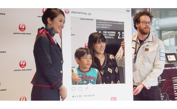「JAL presents HAKUTOスーパームーン観賞フライト」を実施
