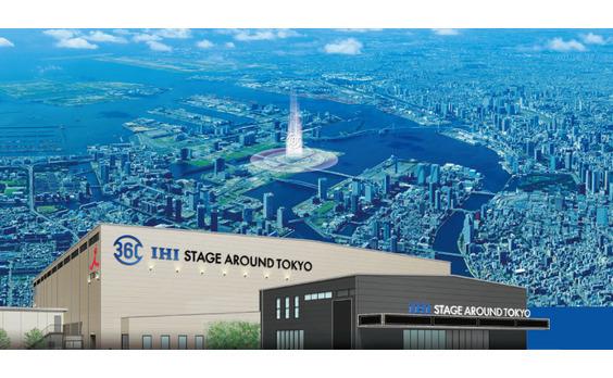 """アジア初、""""次世代""""の舞台劇場が誕生~360度ステージに囲まれる客席が回転する「IHIステージアラウンド東京」~"""