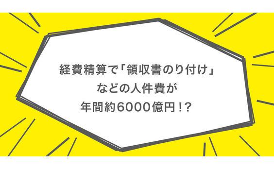 年の瀬の風物詩? 日本の「PRアワード」決まったよ!