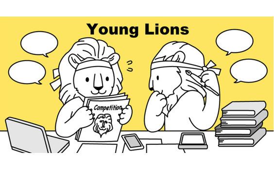 「えっ?1986年6月25日以降生まれなの?」だったら出ようよ、ヤングカンヌPR部門選考会!
