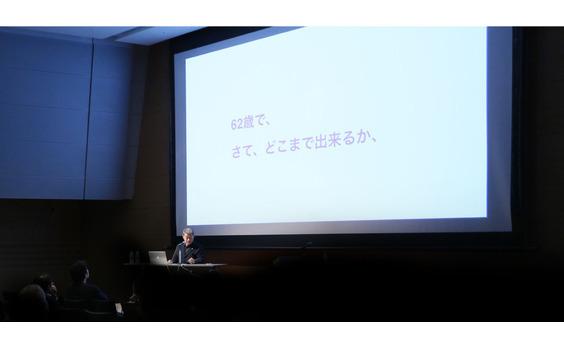 日本をCMする!シンガタ佐々木宏スペシャル(後編)