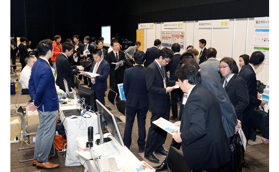 IT導入で商売繁盛!   中小企業を応援する「プラスITフェア」開催