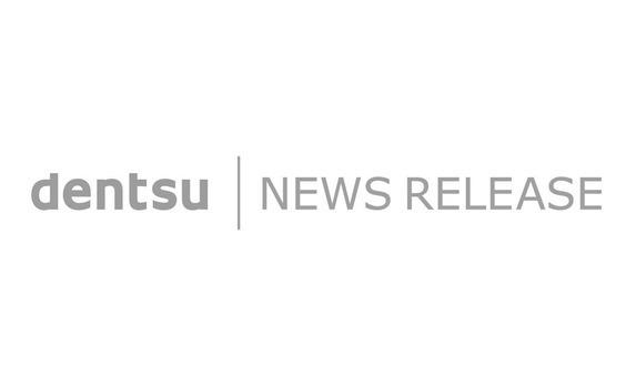 電通、統合マーケティングプラットフォーム「STADIA」の正式版を4月から提供開始 ―テレビの実視聴ログデータとデジタル広告配信の連携を強化―