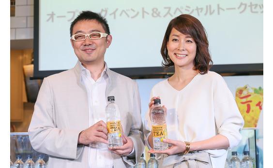 """「サントリー天然水」   豊かな朝は""""透明なレモンティー""""から"""