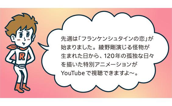 視聴率  4月17日~4月23日 ─ドラマ編─