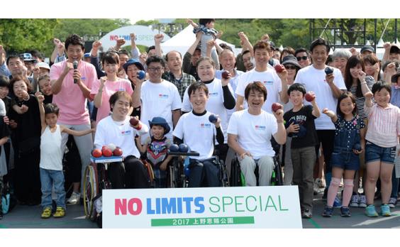 人間はNO LIMITS! パラリンピック競技の体感イベント開催