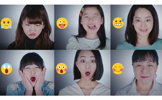 資生堂 ウェブ動画    絵文字と同じ表情、できますか?
