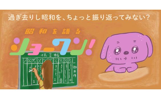 【マンガ】駅の伝言板
