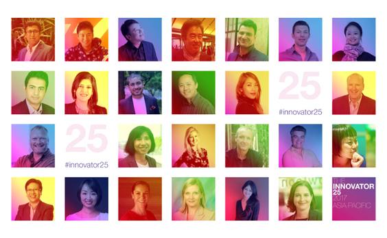 「アジア太平洋地域のイノベーター25」に電通PRの国田智子氏が選出