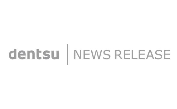 「ロシア・イン・ジャパン実行委員会」を立ち上げ ― 2018年の「日露文化交流年」を契機に、両国親善と事業機会の創出を行う ―