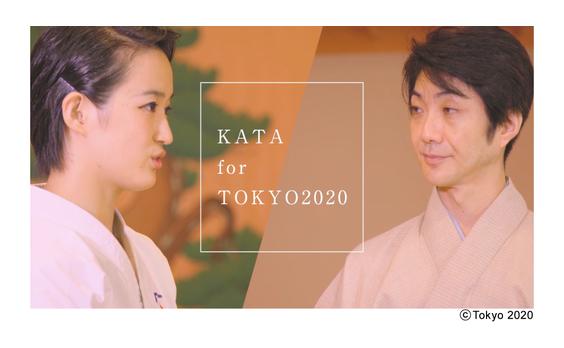 野村萬斎さんと、空手・清水選手が対談   「ONE TEAM PROJECT」第2弾(動画あり)
