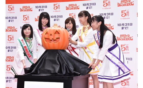 1等・前後賞合わせて5億円の「ハロウィンジャンボ」発売   賞金1万円も30万本!