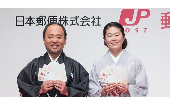 相葉雅紀さん、今年は100枚の年賀状を書く!? 日本郵便「年賀はがき販売開始セレモニー」開催