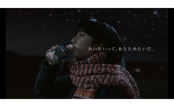午後の紅茶、新CMで 上白石萌歌さんが名曲「楓」を歌う