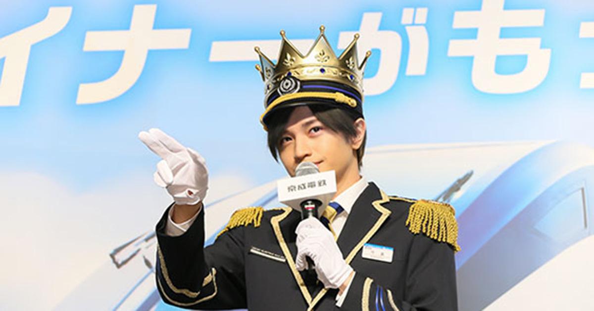 成田 セクシー ゾーン