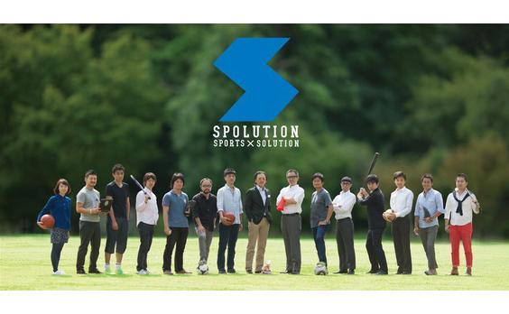 【 スポーツ × ソリューション 】スポーツの価値拡張がもたらす、ビッグビジネスチャンス