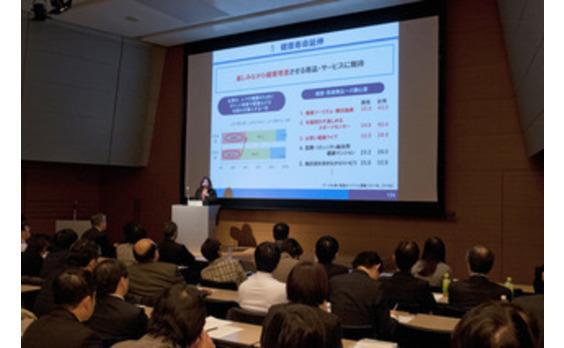 電通が第1回「健康・医療 成長戦略セミナー」開催
