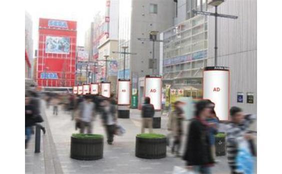 常設のWi-Fi連動型屋外広告「アキバWi-Fiシリンダー」の販売を開始  ― 屋外広告とWi-Fiの連動で広告価値を向上―