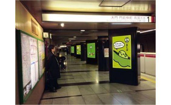 電通とNEC、東京都交通局が協業し、駅ホーム上でデジタルサイネージによる広告事業を開始