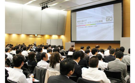 Dentsu Growing Opportunities 2014 春   電通、デジタル活用の最新事例を紹介