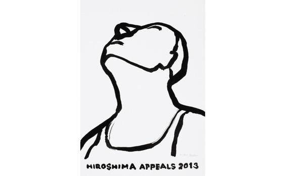 ADC賞発表  グランプリは葛西薫氏の「HIROSHIMA APPEALS 2013」に