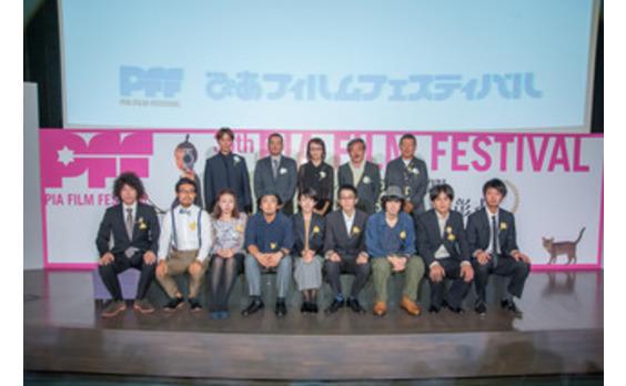 「PFFアワード2014」決まる