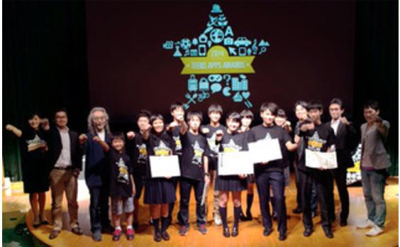 全国の中高生を対象としたスマートフォン向けアプリ開発コンテスト  「アプリ甲子園 2014」決勝大会を開催