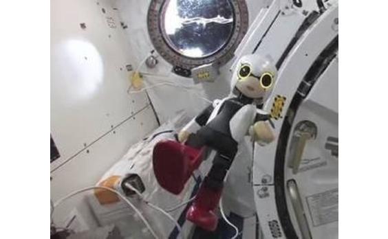 ロボット宇宙飛行士「キロボ」会話実験プロジェクトが2014年度グッドデザイン賞を受賞