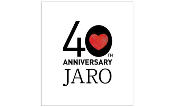 「JARO40周年記念シンポジウム」開く