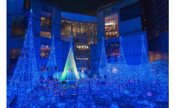 カレッタのイルミネーション、  今年は幻想的な「青の渓谷」