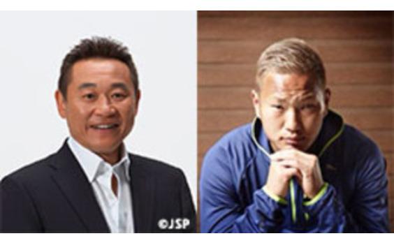 松木氏らが登壇、アジアサッカーの今後を語るセミナー 開催迫る